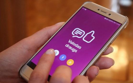 «Друг языка» все популярнее: поступило уже 600 сообщений