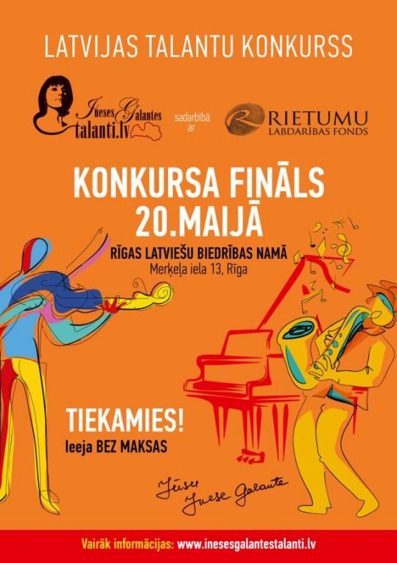 Финал музыкального конкурса «Таланты Инессы Галанте»