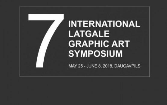 7-й Международный латгальский симпозиум графики в Даугавпилсе