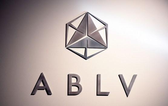 Суд ЕС зарегистрировал иски ABLV Bank и его крупнейших акционеров к ЕЦБ и ЕСФО