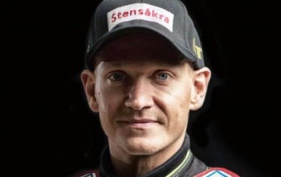 Линдгрен – лидер мировой серии Grand Prix