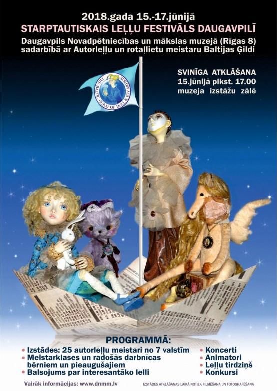 Программа Международного фестиваля кукол