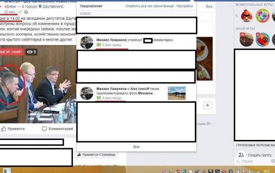 Фотофакт: заседания Думы депутат просиживает в Facebook