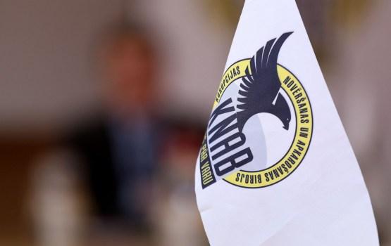 БПБК взяло с Тамужса подписку о невыезде