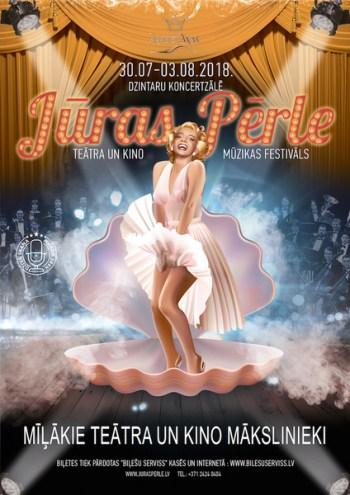 Фестиваль Jūras Pērle объявляет конкурс двойников Мэрилин Монро