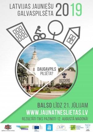 Голосуй за Даугавпилс – столицу латвийской молодежи (ВИДЕО)