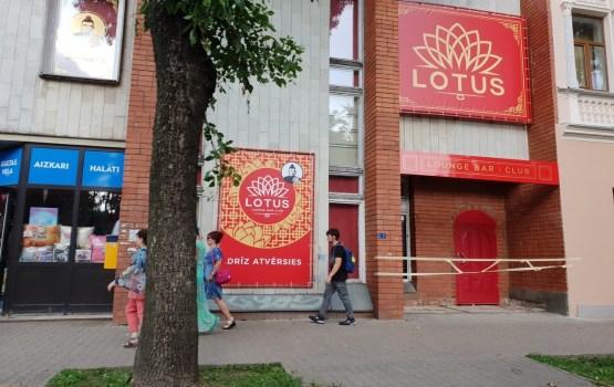 Queen закрылся. Lotus открывается