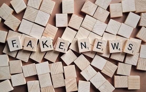 Латвия планирует создать портал для разоблачения фейковых новостей