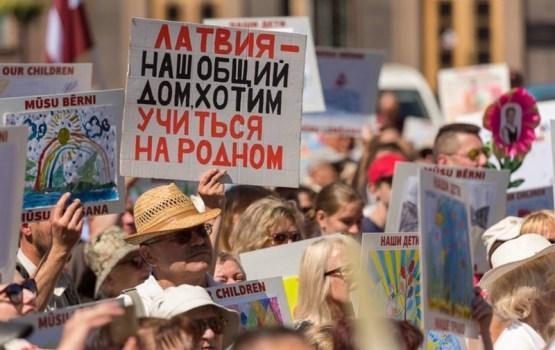 Латвийские вузы придумали, как сохранить образование на русском языке