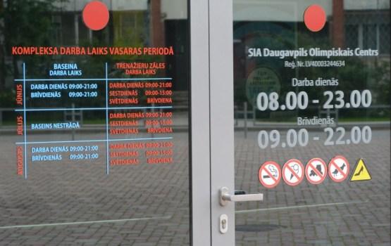 Почему бассейн в Олимпийском центре закрыт?