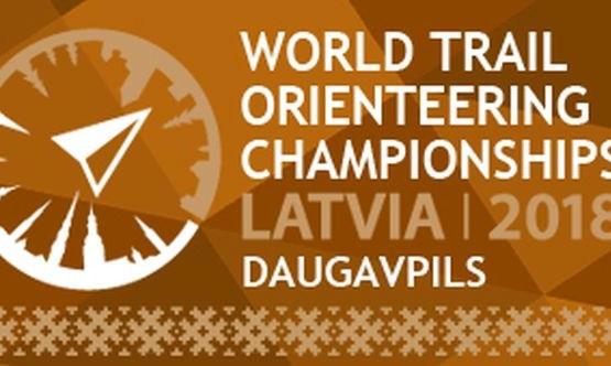 В Даугавпилсе пройдет особый всемирный чемпионат по ориентированию