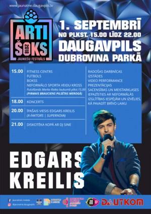 «Артишок-2018» в этот раз пройдет в парке Дубровина (ВИДЕО)