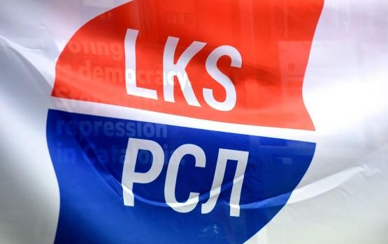 Первый номер на выборах Сейма достался списку Русского союза Латвии