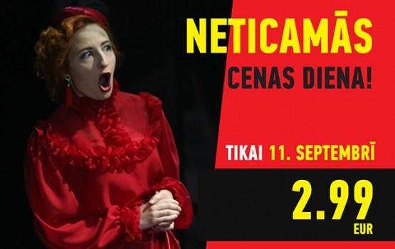 День невероятной цены в Даугавпилсском театре