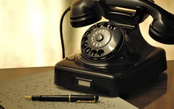 «Защитили» данные: cоседке не дали позвонить сыну пострадавшей