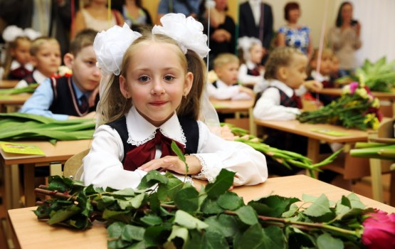 В первый класс в этом году пойдут 18 443 ребенка