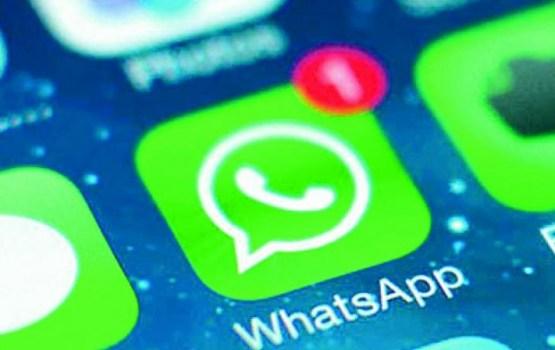 """В ESET обнаружили """"лже-Viber"""", ворующий файлы из WhatsApp"""