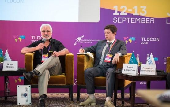 Встреча представителей доменной индустрии из стран СНГ и Восточной Европы прошла в Латвии