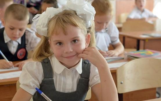 Один школьник в Даугавпилсе «стоит» 45 евро