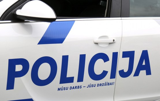 БВБ просит прокуратуру предъявить обвинения во взяточничестве пяти лицам