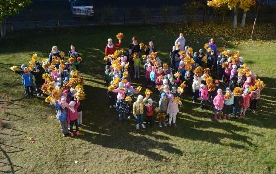«Латвии – 100»: детский сад Namiņš присоединился к флешмобу