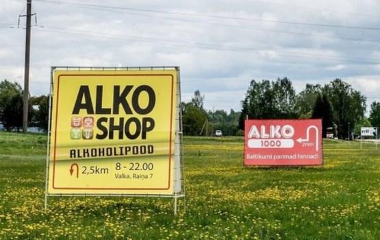 Эстонцы массово покупают эстонский алкоголь в Латвии