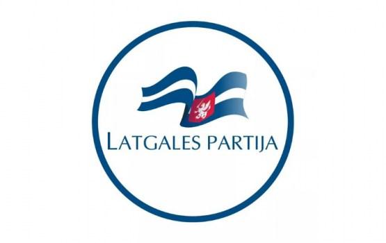 Заявление Латгальской партии