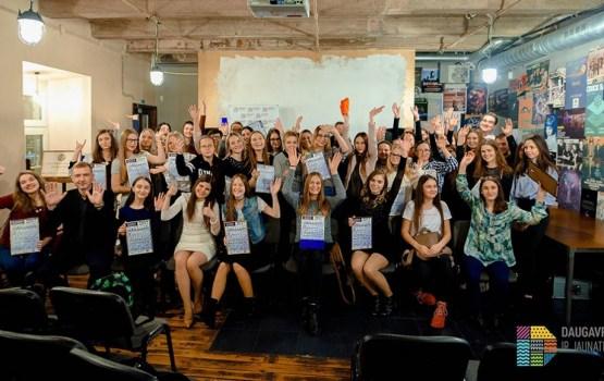 Приближается мероприятие «Волонтер года 2018»