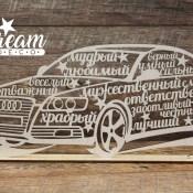 Магазин декора Dream Deco:  приходите за подарками!