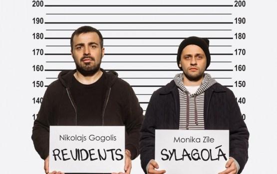 В театре состоится премьера комедии на латгальском языке
