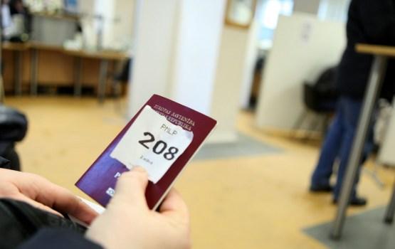 Гражданство Латвии в порядке натурализации предоставлено 60 лицам