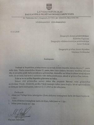 «Согласие» все-таки подделало подпись в документах?