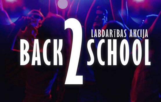 Вечеринка для даугавпилсской молодёжи Back 2 school