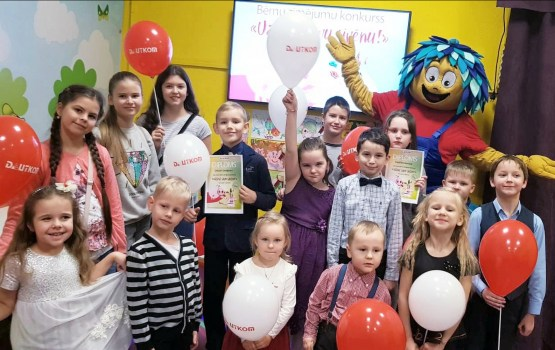 DAUTKOM наградил победителей конкурса «Нарисуй своего поросенка»!