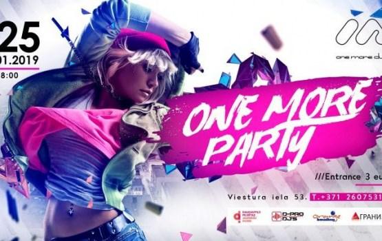 Серия вечеринок для молодежи в новом ночном клубе
