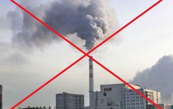 В понедельник – митинг против строительства мусоросжигателя в городе (ВИДЕО)