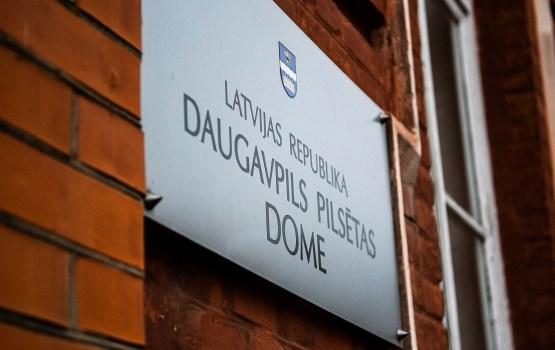 Профсоюз: сокращения в Даугавпилсе – политически мотивированные