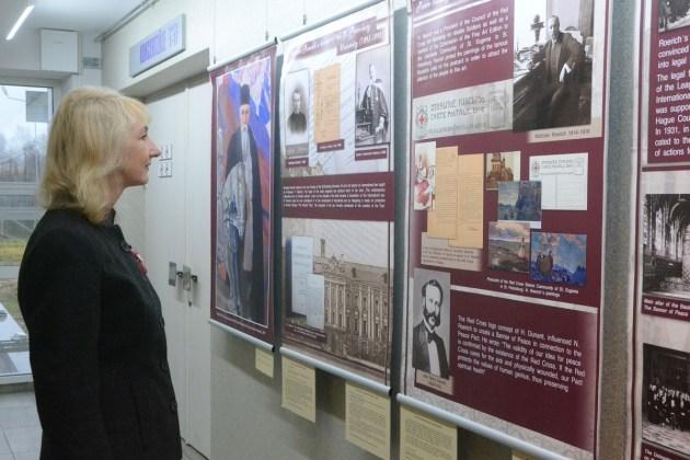 Николай Рерих: «Там, где Культура, там и мир»