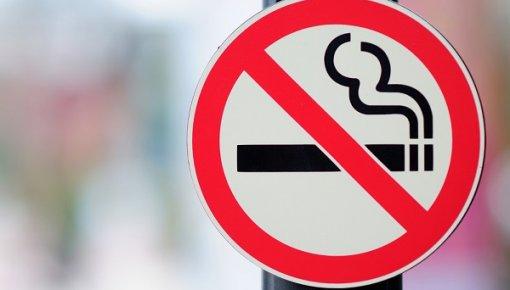 Употреблять табачные изделия запрещено покупать сигареты онлайн