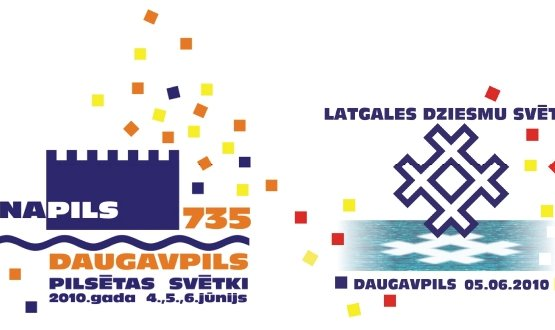 Даугавпилсу - 735!