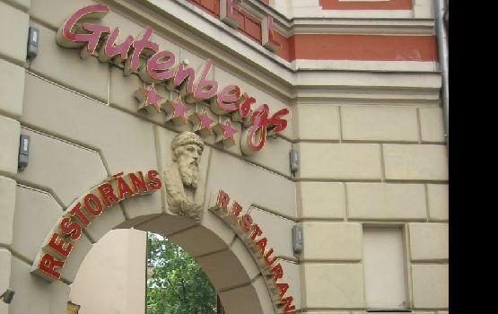 Международный слет балтийских немцев (фото)