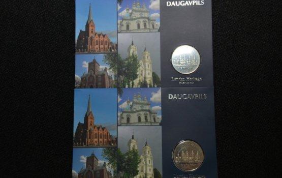 Даугавпилс выпустил свою первую монету