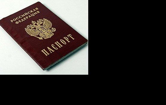 Жители Латгалии стабильно получают российское гражданство
