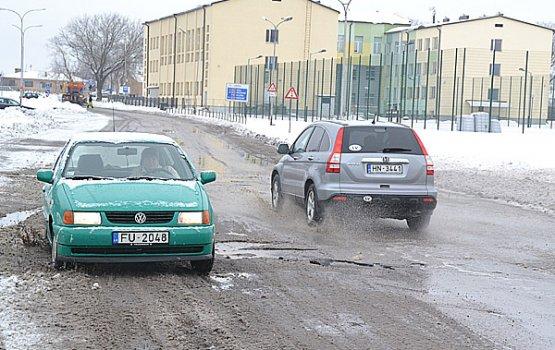 Разбитые дороги ждут ремонта (фото)