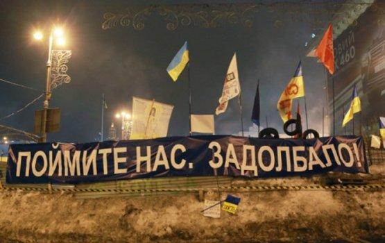 Звонок из Украины в Европу
