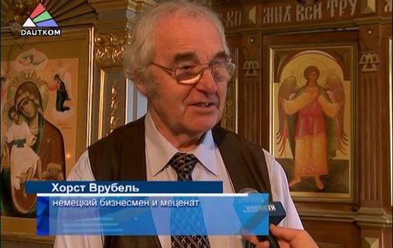 Погулянский храм посетил немецкий меценат (видео)