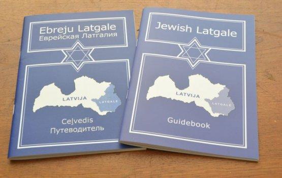 О евреях Латгалии узнает весь мир