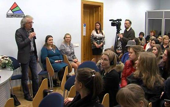 Международный фестиваль поэтов в ДУ (видео)