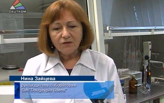 Daugavpils ūdens предупреждает о мошенничестве! (видео)