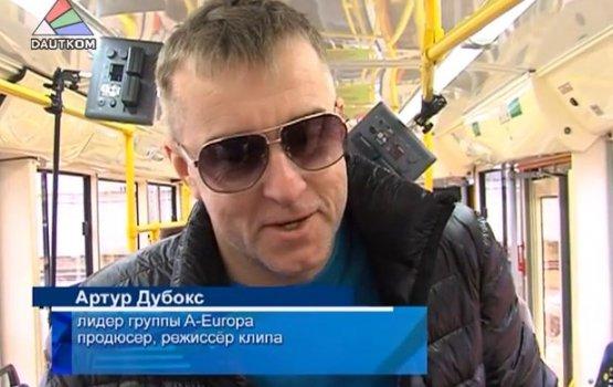 Артур Дубокс снял в Даугавпилсе клип (видео)